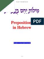 Preposition Materials CIS New Colored