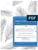 SMLEQBank 7th -27-12-15.pdf