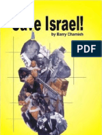 Chamish - Save Israel (Exposes International Plot Against Israel) (2002)