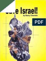 Chamish - Save Israel (Exposes International Plot Against Israel) (2002)