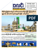 Myanma Alinn Daily_ 31 December 2015 Newpapers.pdf