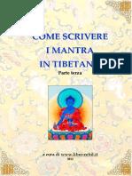 Come Scrivere i Mantra in Tibetano3 Parte Terza