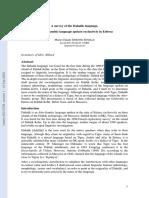 Eritrean Studies 2005