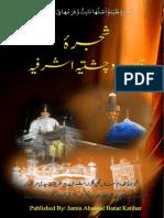 Shajra Qadria Chishistiya Ashrafia