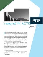 action plan.pdf