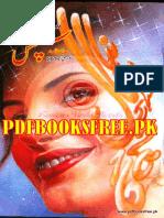 سسپنس جنوری 2016 Pdfbooksfree.pk