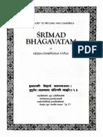 Shrimat Bhagavatam