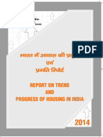 Trends in Housing Finance in India
