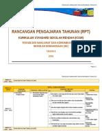 SK RPT TMK T6