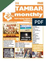 Costambar Monthly January 2016