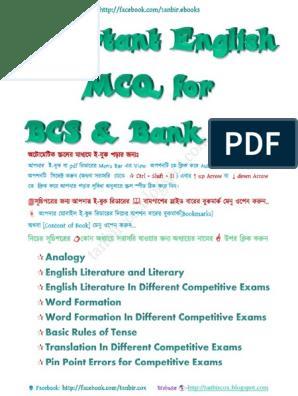 English Grammar & MCQ for BCS & Bank Jobs