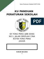 Buku Panduan Peraturan Sekolah 2015