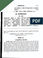 brahmavaivartapurana05