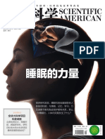 Scientific American China - November 2015