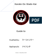 The EKW Guide to Kushanku and Naihanchi Kata