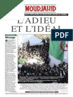 1901_em02012015.pdf