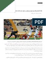 هفته شانزدهم لیگ برتر ایران؛ پرسپولیس مساوی کرد و شکستناپذیر باقی ماند - BBC Persian