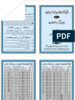 namaz calender.pdf