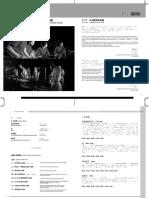TIPC節目單-0517.47-53