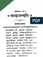 bharadvaja_smriti