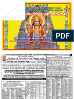 SriParanthaman 14 15 Manmatha Web