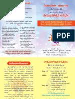 Seva Sankalpa Shibiram Invitation Telugu