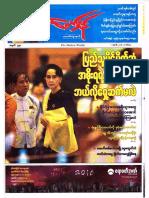 The Modern News No 491.pdf