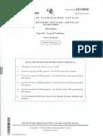 CSEC English A Paper 2 2014