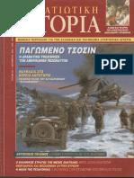SI 52.pdf