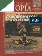 SI 56.pdf