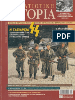 SI 86.pdf