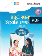 Book pdf bangla spoken rapidex english