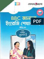 BBC Janala English Learning Book-2