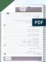 Caderno Lampadinha
