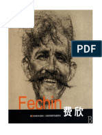 Master's Drawing  Fechin.pdf