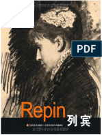 Master's Drawing  Repin.pdf
