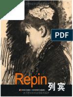 Master's Drawing  Repin.pdf