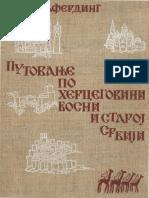 Giljferding-putovanje.pdf