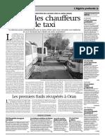 11-7121-059cf4ae.pdf