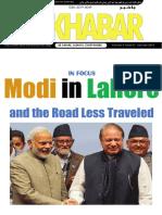 BaKhabar, January 2016