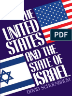 The United States and the State of Israel