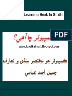 urdu style grammatical gender keyboard shortcut rh scribd com Microsoft Metro Style Guide Microsoft Word Style Sets