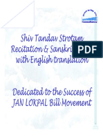 Shiv Tandav Strotam-