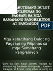 Mga Kabutihang Dulot Ng Samahang Panrehiyon at Pandaigdig