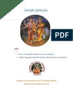 Anagastami Vratham in Telugu PDF