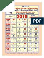Master E.K.2016 telugu calendar