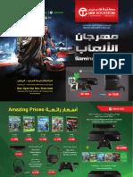 Jarir Gaming Festival Flyer