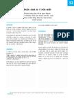 Infeccion Urinaria en Neonatos