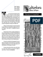 02 Lalitankura Pallava Griham (Booklet in Bookfold)