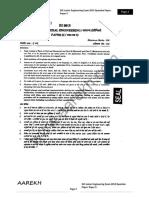 2013SSC SSC Junior Engineering Exam 2013 Question Paper Paper II2